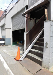 20210826 東京都足立区 ㈲三新プレス工業所 (2)