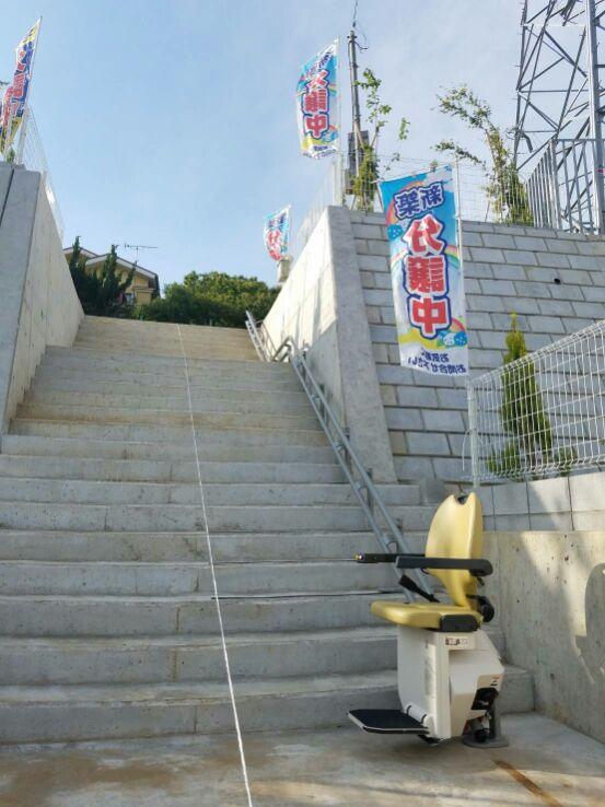 階段昇降機NRO9の画像11