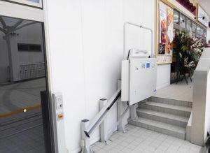 車いす用階段昇降機 EA7-5